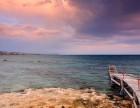 塞浦路斯移民,塞浦路斯永居绿卡,塞浦路斯护照,欧盟一站式办理