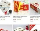 济南恒青包装厂家直销批发订做蛋糕盒 比萨盒 披萨盒