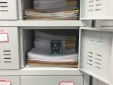 苏州专业注册公司 代理记账 可加急办理 收费透明