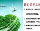 香港保险代理合作