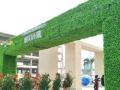 桁架拱门、KT板、木板、草皮龙门架、大型异形龙门架制作