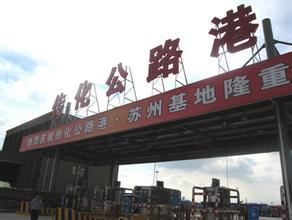 苏州到淄博返程车调度