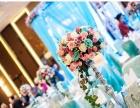 金马婚庆高端婚礼策划机构