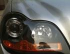 有质保的大灯修复质保五年,修复后原车效果