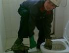 集美专业管道疏通,清理化粪池,阴井,马桶维修安装