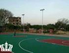 篮球场 户外运动场丙烯酸地坪漆涂装