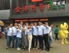 超市开店 便利店连锁加盟 武汉天一咨询 20年专业商超策划