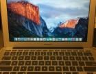 無錫有沒有高價回收蘋果筆記本電腦的商店