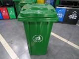 厂家直销环卫垃圾桶挂车现货批发