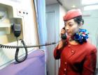 2019年重慶航空學校招生時間