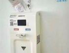 浩泽净水机租赁安装带冷热水替代桶装水6元/天全无锡