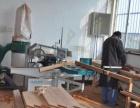 营业中的家具厂转让