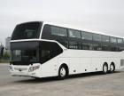 南阳到湛江的大巴汽车在哪里上车+多少钱?(客运站时刻表)
