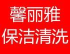 万泉河保洁公司 苏州街 小南庄开荒保洁 擦玻璃 地毯清洗