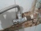 崂山区维修水龙头 洗手盆漏水 修水管 换地漏 阀门