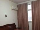 鑫鑫公寓出租你温暖的家