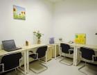 珠江新城CBD出租3-18人写字楼 带装修配桌椅 拎包入驻
