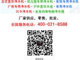 朔州社区饮水机阳泉社区净水机长治平顺县售水机价格