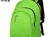 柯瑞普 儿童旅行包批发双肩背包 学生书包 小容量登山包户外背包