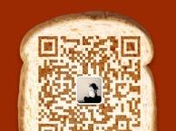 上海普陀播音主持考前辅导班,上海播音艺考培训学校