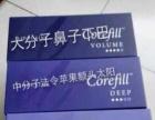 韩国可儿菲玻尿酸