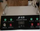 地暖清洗1.5元平—2元一平数码脉冲加药剂