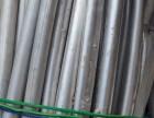废铝:生铝 铝合金边料 模具铝回收