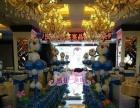南宁叮当猫气球造型 主题 婚礼 宝宝百日宴策划
