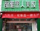 天衢工业园 青年路 专柜转让 商业街卖场
