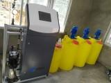 圣啟科技供應智能水肥一體化設備