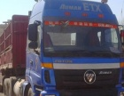 低价出售解放j6欧曼高栏,标箱,高低板半挂车 货车