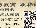 武汉理工大学 一年制本科 自考本科 项目管理本科