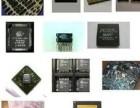 回收IC内存芯片二三极管晶振电容等等一切电子元件