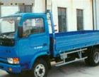 跃进货运车出租,车长4.2米,车宽2.05米