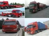 天津货车拉货电话4.2米6.8米9.6米13米17米