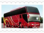 (无锡到贵港的汽车 发车时刻表 15262441562 票价