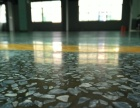 安庆水磨石地面固化剂 水磨石地坪渗透剂 防尘防砂