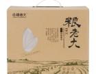 粮老大供应 特耕香米 湖南大米 10KG 发芽糙米