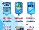 桶装水、瓶装水配送--怡宝、景田、哇哈哈、祥露