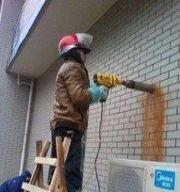 专业安装维修、卫浴洁具、水钻打孔、防水、灯具水管等
