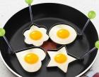 创意爱心型煎鸡蛋模具荷包蛋模套装