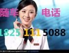从吴江到大理的汽车(大巴车)在哪里上车+多久到+多少钱?