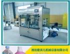 家庭小本创业玻璃水防冻液生产设加盟 日用品