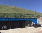 称多县上庄村 厂房 800平米 修理厂转让