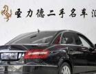 奔驰 E级 2013款 E260L CGI优雅型买卖豪华二手车