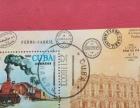 出售前苏联邮票和沙皇时期邮票
