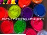 防伪标签专用有机防伪荧光粉 紫外荧光粉