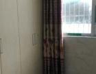 环江城北小区 2室1厅1卫 合租男女不限
