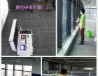 深圳专业除甲醛、空气净化、室内车内空气检测及治理