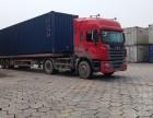 广州拖车运输司机南沙拖车运输司机危险品拖车运输